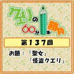 Logo-wandoro-137