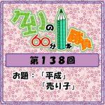Logo-wandoro-138