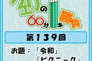 Logo-wandoro-139