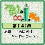 Logo-wandoro-141