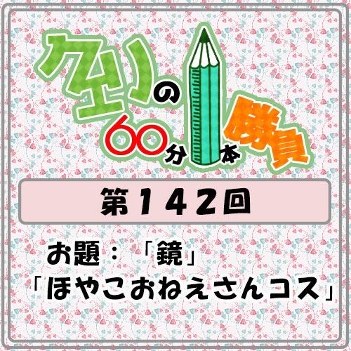 Logo-wandoro-142