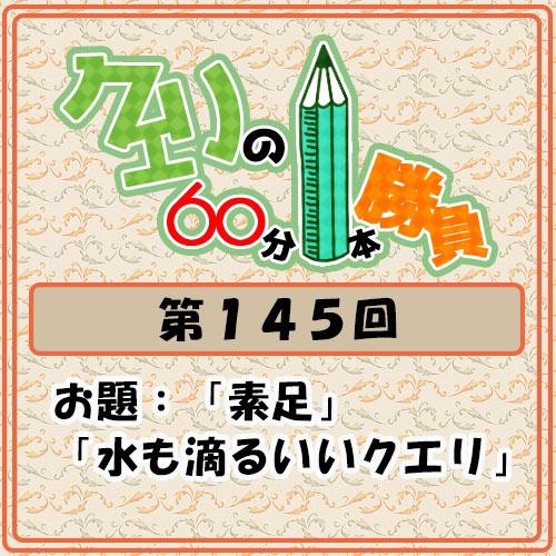 Logo-wandoro-145
