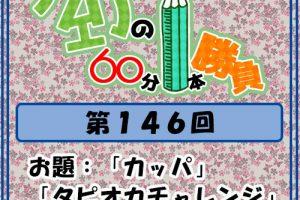 Logo-wandoro-146