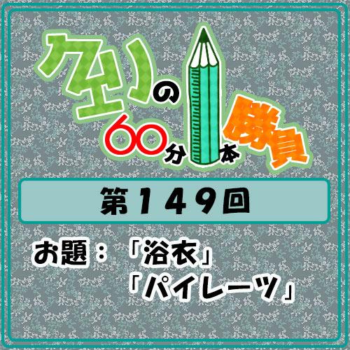 Logo-wandoro-149