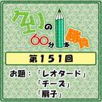 Logo-wandoro-151