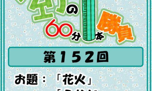 Logo-wandoro-152